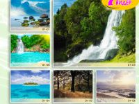 c_200_150_16777215_00_images_Bigprint_02.jpg