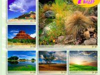 c_200_150_16777215_00_images_Bigprint_04.jpg