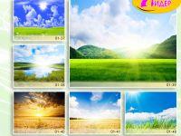 c_200_150_16777215_00_images_Bigprint_06.jpg