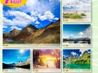 c_200_150_16777215_00_images_Bigprint_09(1).jpg