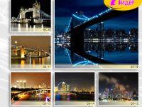 c_200_150_16777215_00_images_Bigprint_18.jpg