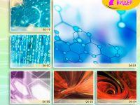 c_200_150_16777215_00_images_Bigprint_22.jpg