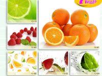 c_200_150_16777215_00_images_Bigprint_58.jpg