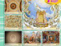 c_200_150_16777215_00_images_Bigprint_80(1).jpg