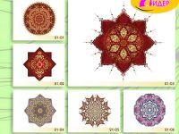 c_200_150_16777215_00_images_Bigprint_82(2).jpg