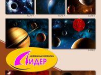 c_200_150_16777215_00_images_fotopechat_34.jpg