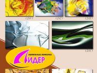 c_200_150_16777215_00_images_fotopechat_6.jpg