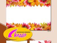 c_200_150_16777215_00_images_fotopechat_70.jpg