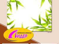 c_200_150_16777215_00_images_fotopechat_72.jpg