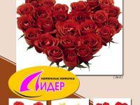 c_200_150_16777215_00_images_fotopechat_90.jpg