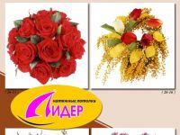 c_200_150_16777215_00_images_fotopechat_91.jpg