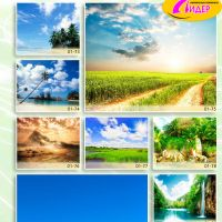 c_200_200_16777215_00_images_Bigprint_10.jpg