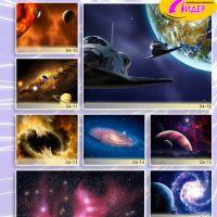 c_200_200_16777215_00_images_Bigprint_16.jpg