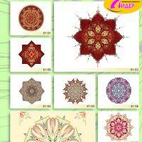 c_200_200_16777215_00_images_Bigprint_82(2).jpg