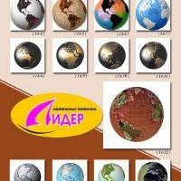 c_200_200_16777215_00_images_fotopechat_40.jpg