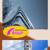 c_200_200_16777215_00_images_fotopechat_99.jpg