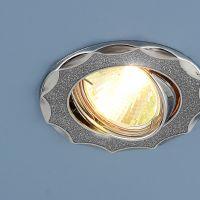 612A Блеск серебро хром 350руб.